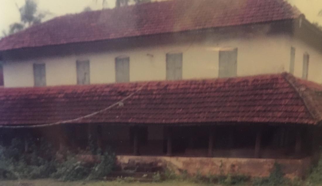 Ekkanath House
